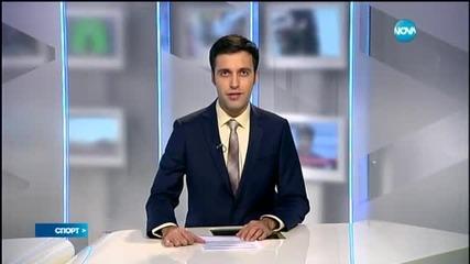 Спортни новини (07.12.2015 - късна)