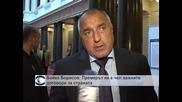 """Борисов не е доволен от обясненията на Орешарски за """"Южен поток"""" и за """"Козлодуй"""""""