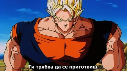 [ Bg subs] Dragon Ball Z - 270