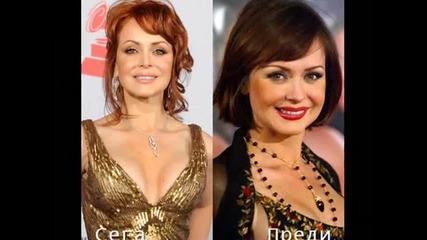 Актриси - Сега и преди