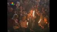 Въскресение Свещенния Огън
