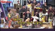 Превод! Strong Heart 123 - Yg Family Special [3-7]