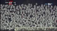Феновете на ЦСКА с впечатляваща хореография