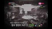 Big Bang - 081115 - 2008 Mkmf - Big Bang & Lee Hyori Rehearsal