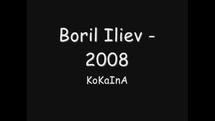 Boril Iliev