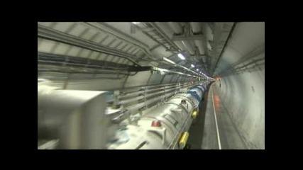 Чуй как звучат бозоните(божествените частици)?