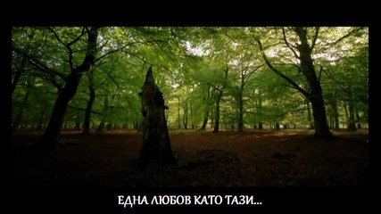 Notis Xristodoulou - Zo ena oneiro trelo.. Изживявам един луд сън