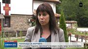 """Панихида в манастира """"Седемте престола"""" в памет на жертвите край Своге"""