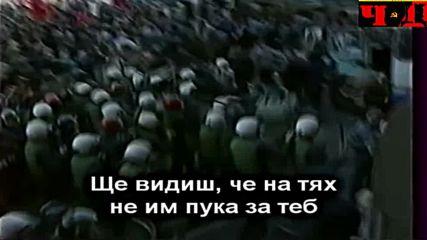 Banda Bassotti - Mockba 993 Москва Октомври 1993