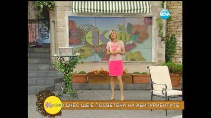 """10 години """"На кафе"""" - гост Руслан Мъйнов - На кафе (15.05.2014г.)"""
