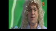 Ники Александров пее химна на Германия