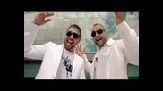 New * Ангел и Dj Дамян - Топ резачка ( ft. Ваня) ( Официално видео )