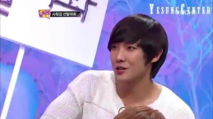 Lee Joon and Jessica Jung english xd