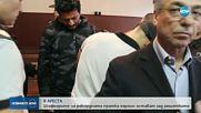 Иранците, задържани със 712 кг хероин у нас: Не знаехме, че превозваме дрога