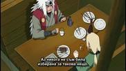 [ Bg Sub ] Naruto Shippuuden Епизод 126 Високо Качество