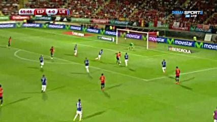 Испания - Лихтенщайн 8:0, световна квалификация, група G
