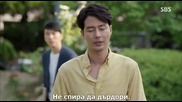 [easternspirit] It's Okay, That's Love (2014) E04 1/2