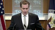 USA: Washington responds to Dhaka hostage situation