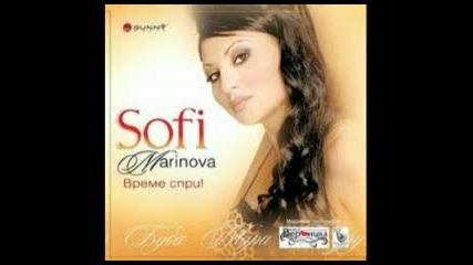 Sofi Marinova Po Poleka Beibi Sas Ku4eka