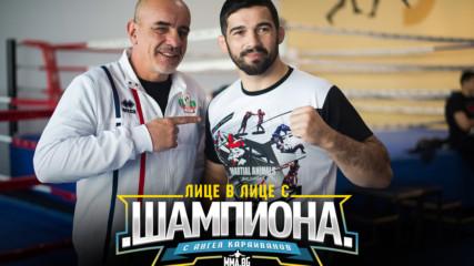 Борислав Бояджиев - създателят на шампиони
