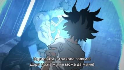 Mob Psycho 100 - 08 { Бг Субс } [ Нd ]