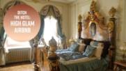 Как изглежда руския апартамент, който струва $4,758 в Airbnb?