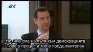 Интервю със сирийския президент Башар ал-асад- 2015
