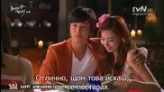 [bg sub] Искам романтика / I need romance 11 1/3