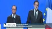 Четирима европейски лидери призоваха за Европа на различни скорости