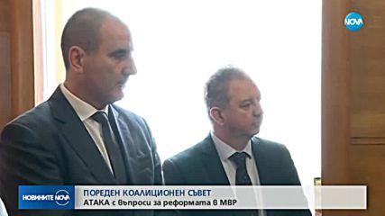 """""""Атака"""" с въпроси за реформата в МВР"""