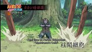 Naruto Shippuuden 351 [ Бг Субс ] Official Simulcast Preview Hd