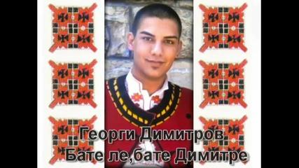 Георги Димитров - Бате ле,бате Димитре