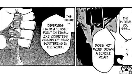 Bleach Manga 677 [ Бг Субтитри ]