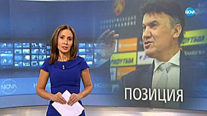 Борислав Михайлов: Оставката ми е факт, няма какво да се гласува