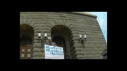 Движение за Закрила на Отечеството - 17.09.2014