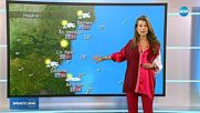 Прогноза за времето (18.08.2018 - централна емисия)