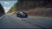 Bugatti Chiron - distance speed test - 0-400-0 km_h - Hd