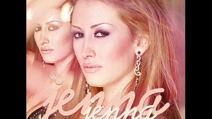 Джена - Такива като теб 2009