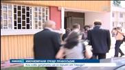 И новите депутати с имунитет срещу правосъдие - Новините на Нова