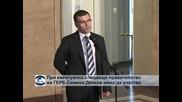 Борисов: Ако ГЕРБ спечели нов мандат, Дянков няма да е министър