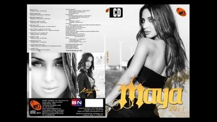 Maya - Pjevala bih da mi se ne place (BN Music)