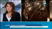 "Борисов: Спирам кетъринга на ""Авиоотряд 28"""