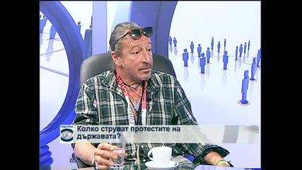 Ивайло Крайчовски-
