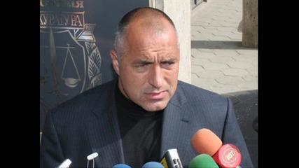 Снимки на премиерът на република България - г - н лейтанант Бойко Борисов (министър - председател)