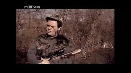 Китодар – Ловец