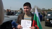 Протест Бургас - 27март