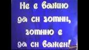 Яко Гръцко Парче На Xristos Antoniadis - Pios bori