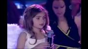 Ивана и Изабел - Дъжд От Рози Live Party
