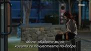 Бг субс! Fated To Love You / Обречен да те обичам (2014) Епизод 13 Част 2/2