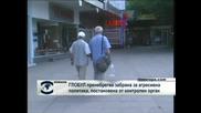 Глобул пренебрегва забрана за агресивна политика, постановена от държавен контролен орган